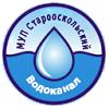 Водоканал2